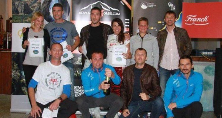 Pobjednici PTK 2016